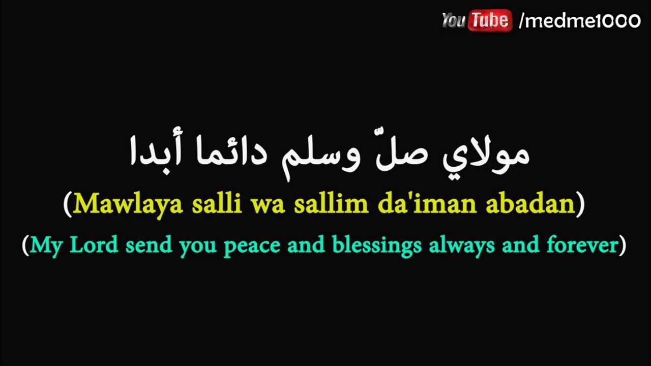 Maher Zain Mawlaya Arabic Version Official Lyric Video Youtube