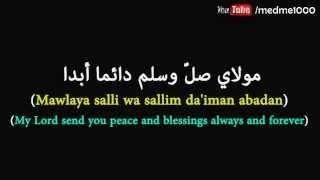 Maher Zain - Mawlaya (Arabic version) - Official Lyric Video