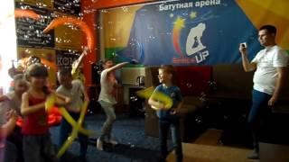 Посвящение во второклассники!)))