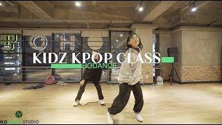 여자 아이돌 키즈반/  KIDZ CLASS [HODANCE]