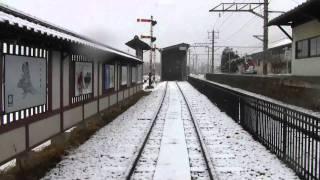 長野電鉄 小布施駅 ながでん電車の広場訪問(1) 3月7日