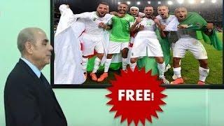 روراوة يفاجئ الجزائريين .. أعمل مجانا مع المنتخب الجزائري equipe algérie