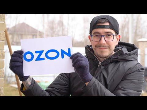 Ozon.ru - Почему все так плохо? (Отзыв о компании)
