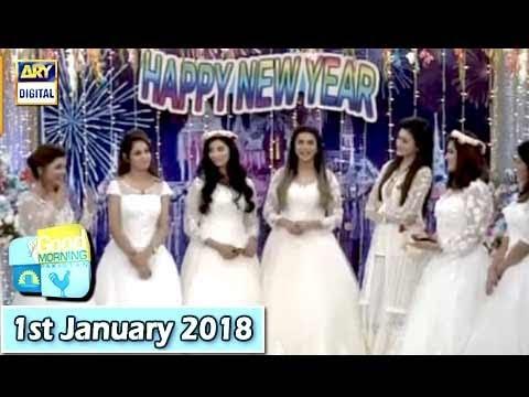 Good Morning Pakistan - 1st January 2018 - ARY Digital Show