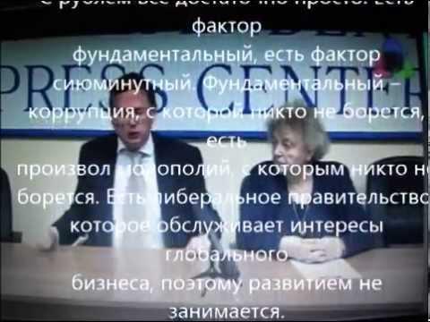 Курс обмена валют в Сбербанк России в Москве: курс доллара