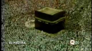 Allah Tera Shukar Hai - Abdul Hameed Rana Soharwardi