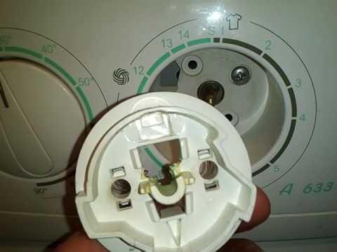 Ремонт стиральной машины ARDO A633
