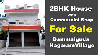 2bhk House With Commercial Shop for Sale In Nagaram || 9100885551 || zoneadds.com