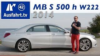 2014 Mercedes Benz S 500 Plug-in Hybrid / Fahrbericht der Probefahrt - Test - Review (German)