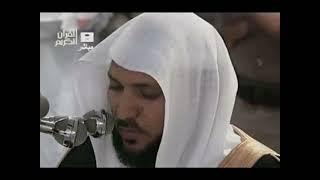 Repeat youtube video سورة البقرة كاملة ماهر المعيقلي - Sourat al baqara maher al maaiqli