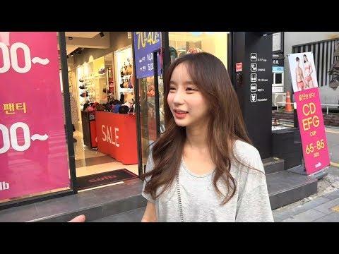170705 [2] 폭염속 '가로수길' 야방 팥빙수 같이먹을 미녀 구하기! - KoonTV