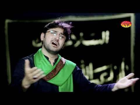 KARBALA Ja kay Mera Haal Suna Day Koi | Johar Rizvi | Nohay 2018-19 (Title)