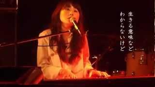 2013年8月30日 神戸VARITにてワンマンライブ決定! 誕生日に記念すべき...