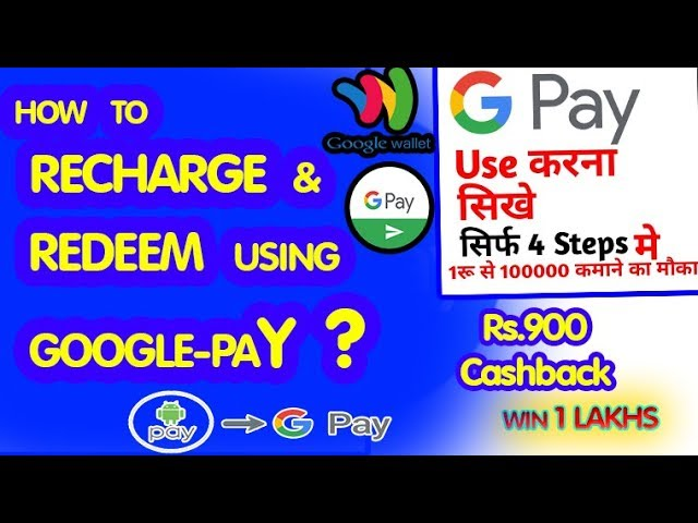 8 12 MB How to Recharge & Redeem Using Google Pay/G-Pay/TeZ App