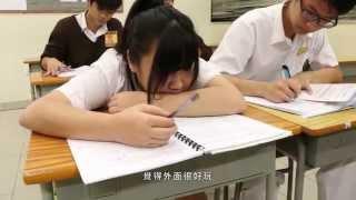 鄧凱晴 聖公會聖西門呂明才中學