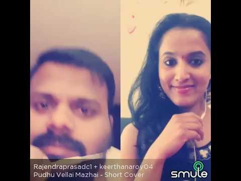 Rajendraprasad smule songs