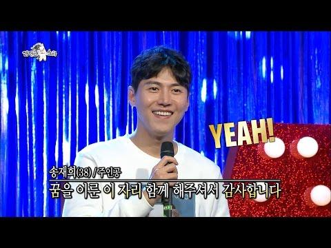 【TVPP】Song Jae-hee - For Tomorrow, 송재희 - '내일을 향해  ' @Radio Star