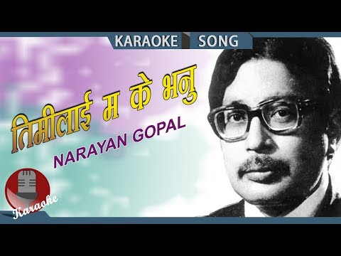 Timilai Ma Ke Bhanu - Narayan Gopal | Nepali Karaoke Song With Lyrics | तिमीलाई म के भनु