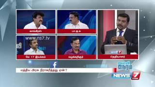 Will Rajiv case and Sri Lankan issue have an impact on TN Election? | Kelvi Neram
