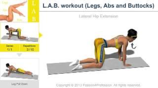 Упражнение на бедра и ягодицы lvl 2