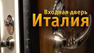 видео двери regidoors