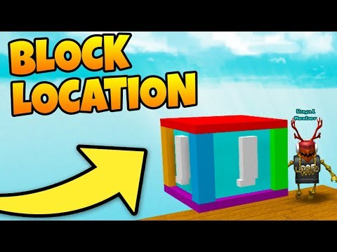 *NEW* BLOCK LOCATION (very Hard To Get) | Build A Boat For Treasure ROBLOX