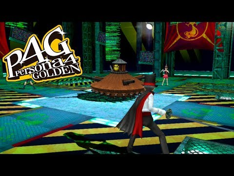 Persona 4 Golden [Optional Boss] - Extreme Vessel