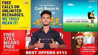 Rs.50 Free Recharge, NO IUC CHARGE, Dream11 Maha Loot, Kuvera Gold Sell, Mobikwik UPI !!