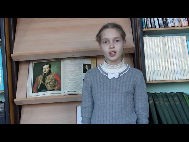 Изображение предпросмотра прочтения – ДарьяПономарёва читает произведение «Парус (Белеет парус одинокий…)» М.Ю.Лермонтова