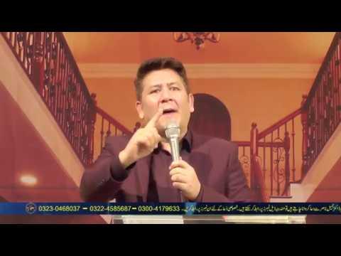Transfer your leadership (Rev.Dr.Jamil Nasir)26 3 2017 Sunday Meeting