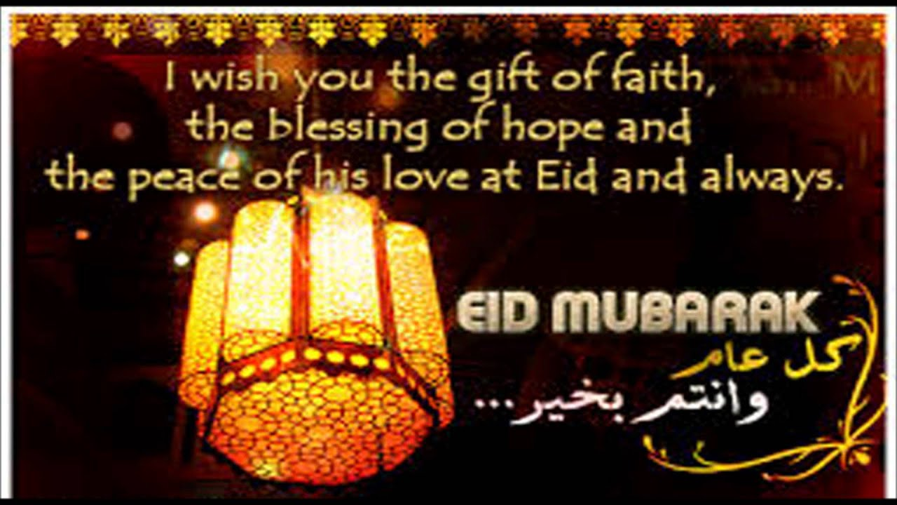 Eid mubarak best wisheshappy eid sms message quotes blessings eid mubarak best wisheshappy eid sms message quotes blessings greetings whatsapp video youtube m4hsunfo