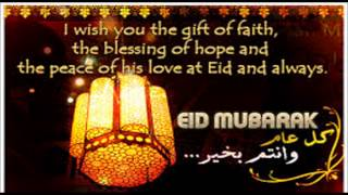 Eid Mubarak Best wishes,Happy Eid SMS Message, Quotes, Blessings, Greetings, Whatsapp Video