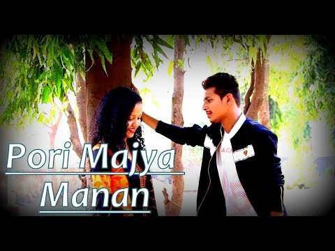 Pori Majya Manan
