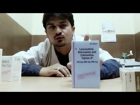 NEW HIV medication 2016-17