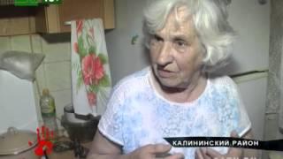 82 летняя старушка уверяет, что ее хотят отравить соседи