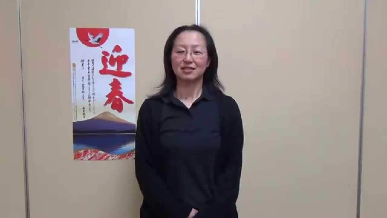 新潟県阿賀町 七福荘 平成27年 七福荘マネージャー 年頭の挨拶