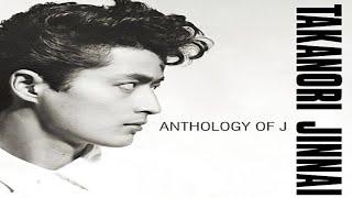 ベテラン俳優の陣内孝則が8月17日、80年代にソロシンガーとして残した楽...