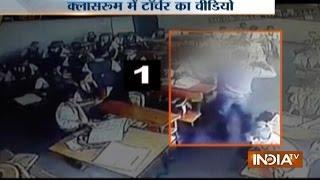 Shocking! School Kid Brutally Thrashed by Teacher Inside Classroom in Gonda