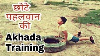 छोटे पहलवान की Akhada Training  - Famous