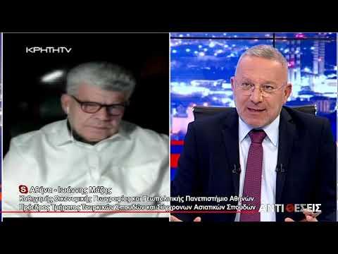 Ελλάδα-Τουρκία και Στρατηγική στην Ανατολική Μεσόγειο