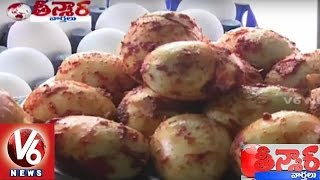 99% Of Telangana People Are Meat Eaters   Survey Report   Teenmaar News   V6 News