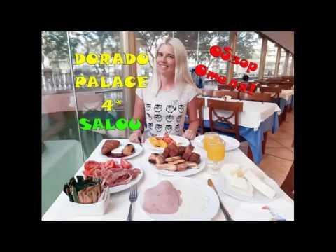 Hotel Dorada Palace 4* Salou, Spain \ Обзор отеля 2019!