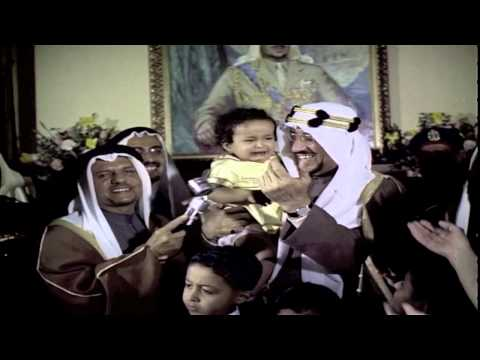 King Saud's Historic Visit to USA زيارة الملك سعود التاريخية لامريكا