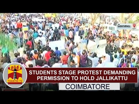 Detailed Report | Students stage protest at kovai demanding permission to hold Jallikattu