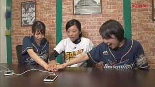 さいとうあきらさんの活躍もあって、片岡安祐美さんの加入が叶い三人に...