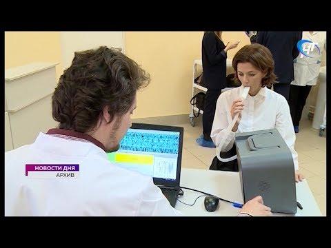 60 пациентов направят на дополнительные обследования после эксперимента крысиной диагностики