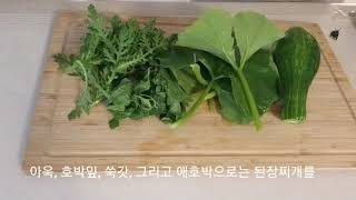 Korean home style meals in Mon…
