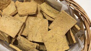오븐 두부과자 만들기   초간단 노밀가루 비건 글루텐프…