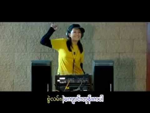 myanmar song - Blueberry