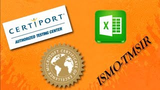 MOS specialit Excel ISMO TMSIR